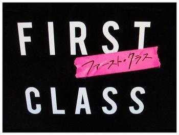 ファーストクラス②-①リサイズ余白しろ.jpg